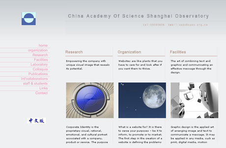 China Academy Of Science Shanghai Observatory