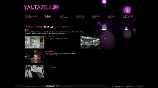 Ялта Клуб уебсайт от RIZN