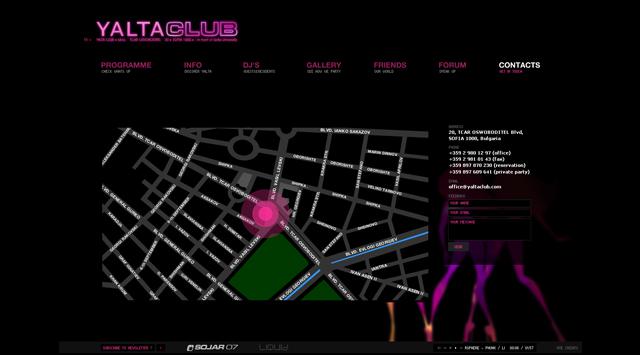 Ялта клуб флаш анимация от RIZN
