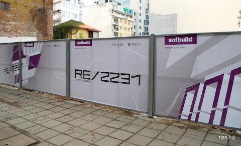 RE/2231
