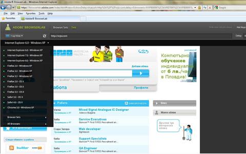 Поддържани браузъри от Adobe BrowserLab