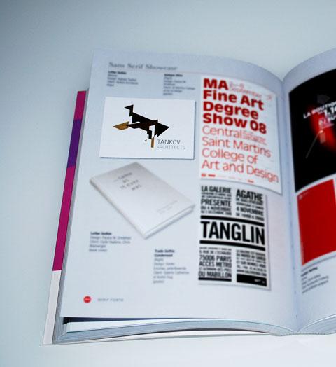 Наш дизайн на фирмено лого в книга за шрифтове